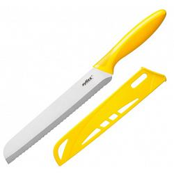 "Zyliss 8"" Bread Knife 1"