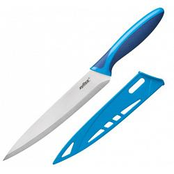 "Zyliss 7.5"" Carving Knife 1"