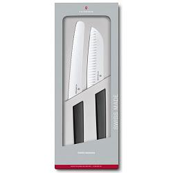Victorinox Modern Kitchen Knife Set with Black Handles 1