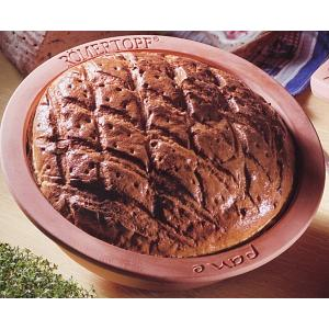 Romertopf Round Clay Bread Pan