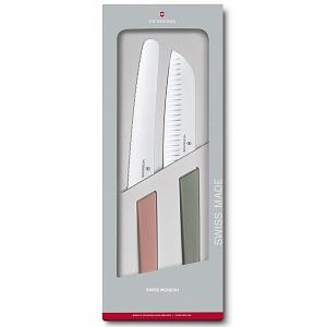 Victorinox Modern Kitchen Knife Set with Colored Handles